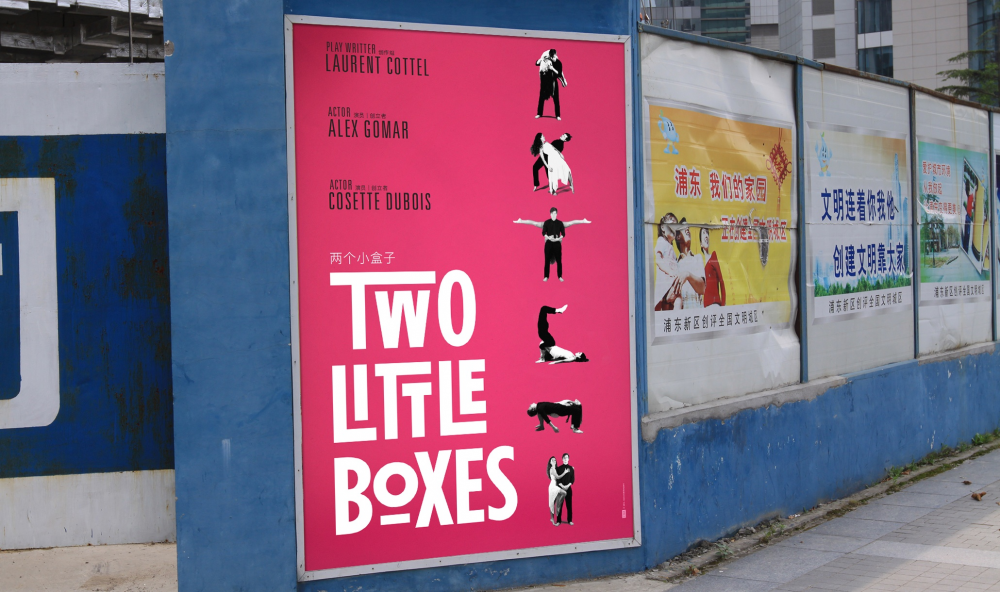TWO LITTLE BOXES